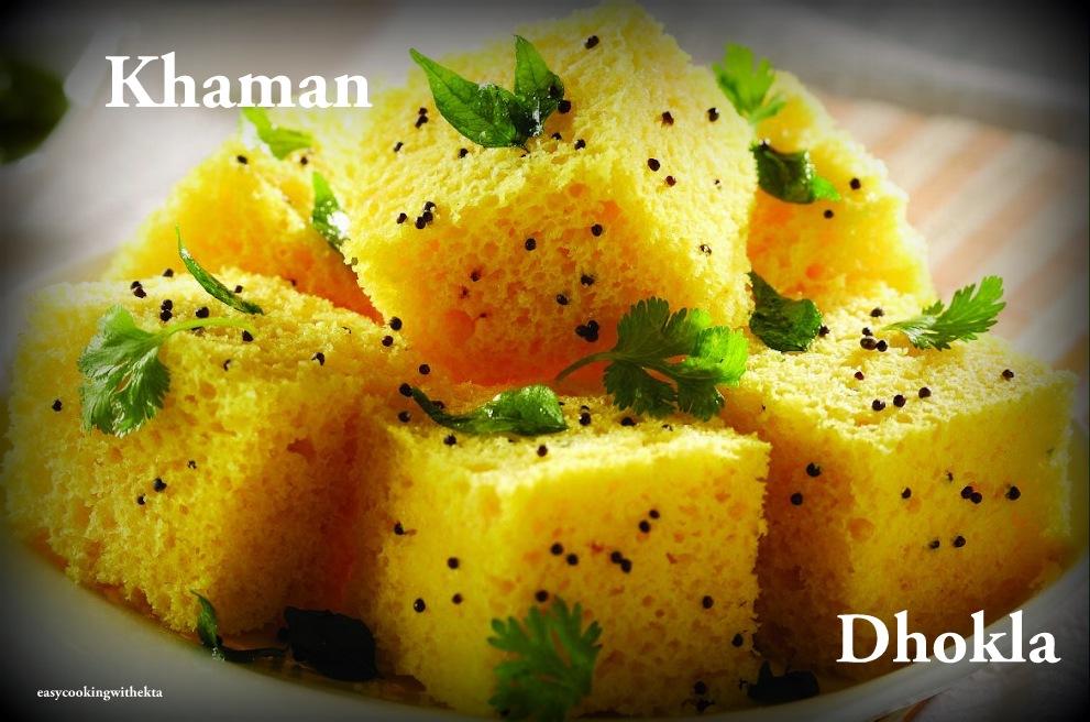 Dhokla Food Recipe